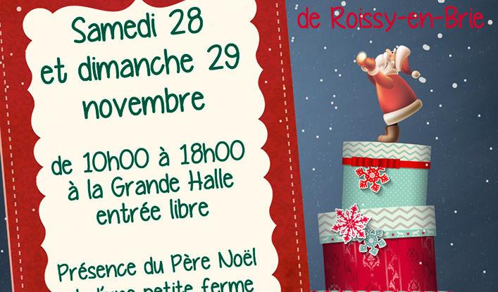 Marché de Noël 2015 – Roissy en Brie